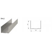 Профиль ПН-2 50х40 Стандарт 0,5мм L=3,00